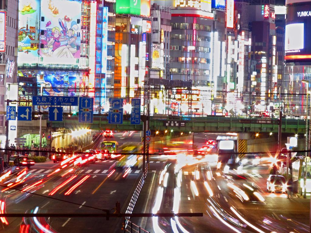Shinjuku By Night - Tokyo - Japan