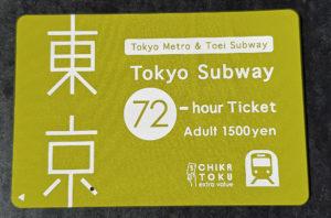 Tokyo Subway Pass Ticket