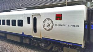 JR Train Kyushu