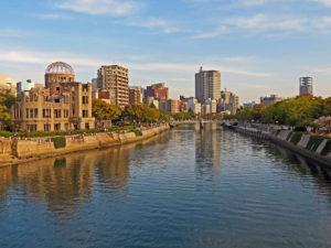 Hiroshima Piece Memorial, Japan