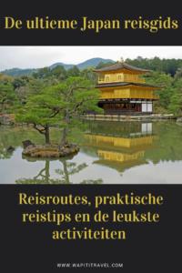 Reis Japan