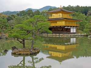 Golden Temple KinkakuJi, Kyoto, Japan