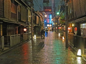 Kyoto By Night, Japan