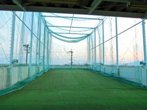 Marriott Lake Biwa - Golf Driving Range
