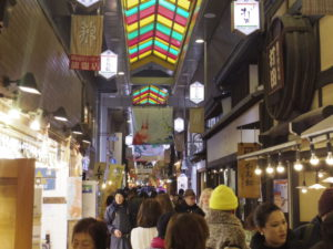 Nishiki Market Tour Kyoto