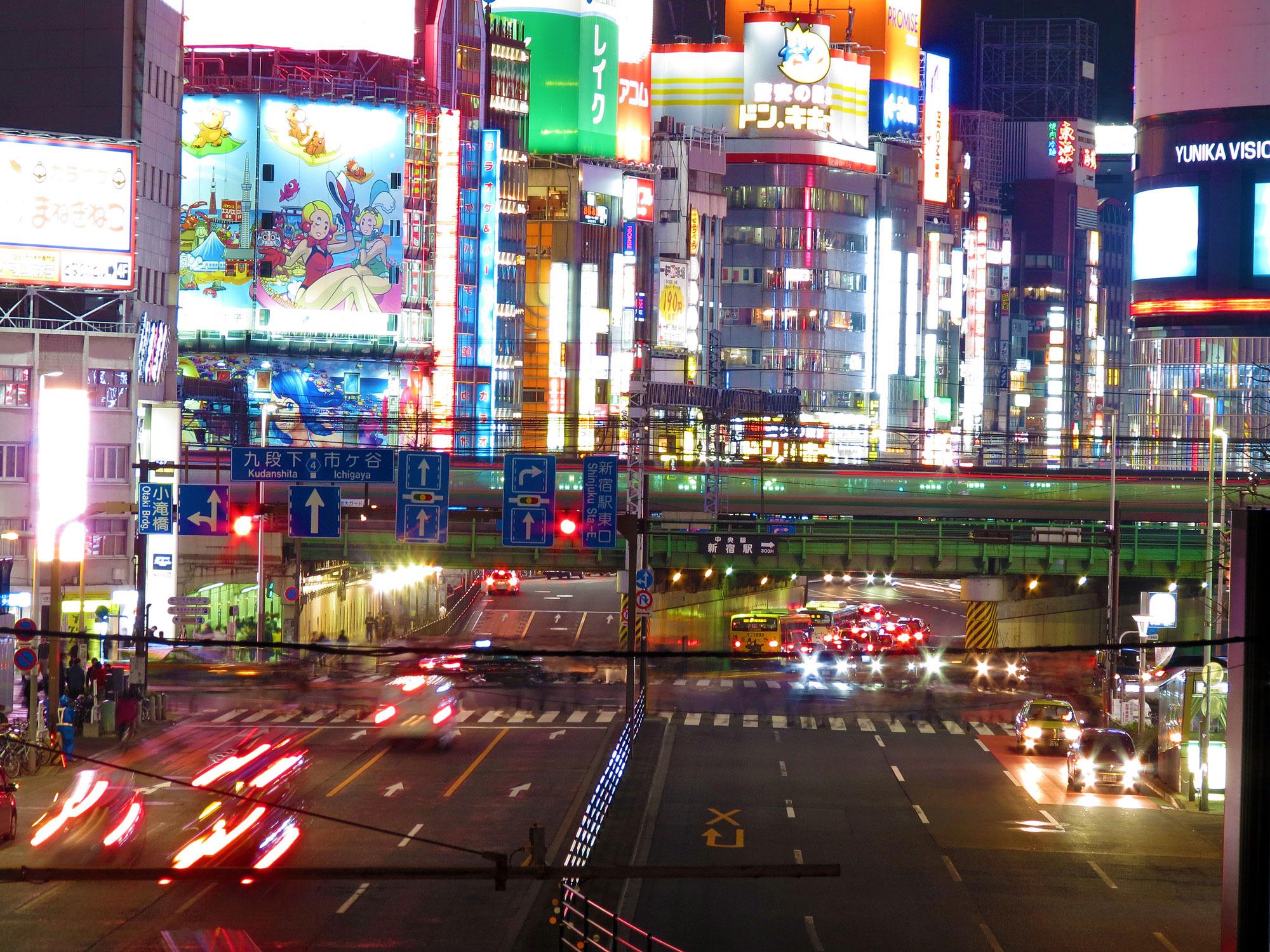 Shinjuku By Night Train - Tokyo - Japan