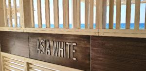 Grecotel White Palace, Asia White restaurant, Crete