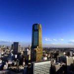 Cerulean Tower Tokyu Hotel, Tokyo, Japan