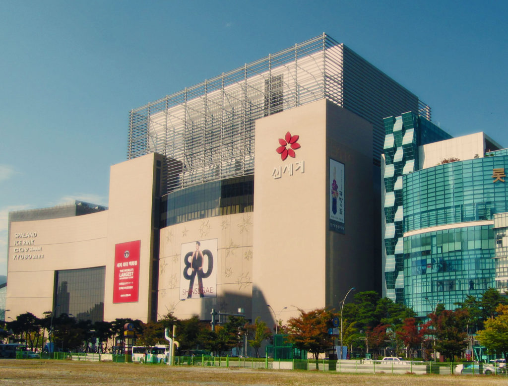 Shinsegae Centrum City Busan, South Korea