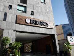 Business Hotel Haeundae S Busan South Korea