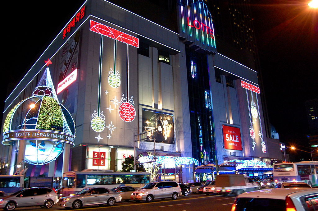 Lotte Department Store Seomyeon Busan South Korea