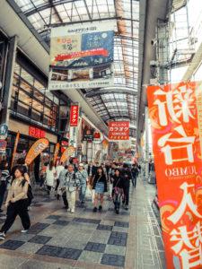 Shinsaibashi Osaka Japan