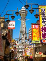 Shinsekai Tsutenkaku Tower Osaka, Japan