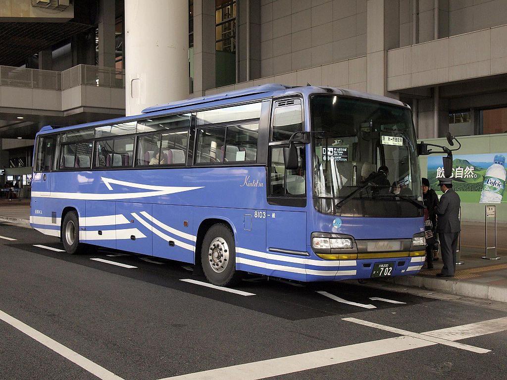 KIX limousine bus