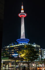 Kyoto tower, Japan