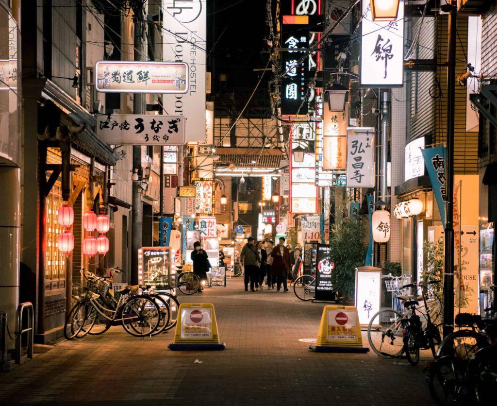 Dotonbori in Osaka at night