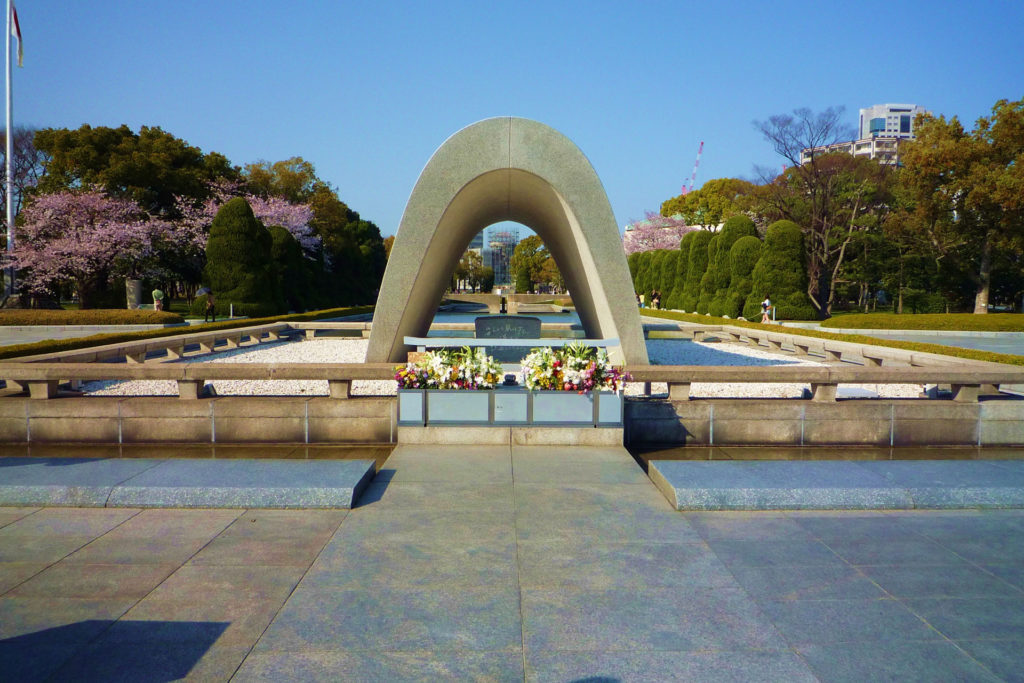 Memorial Cenotaph Hiroshima, Japan