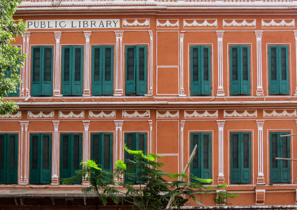 Public Library Jaipur Pink city, India