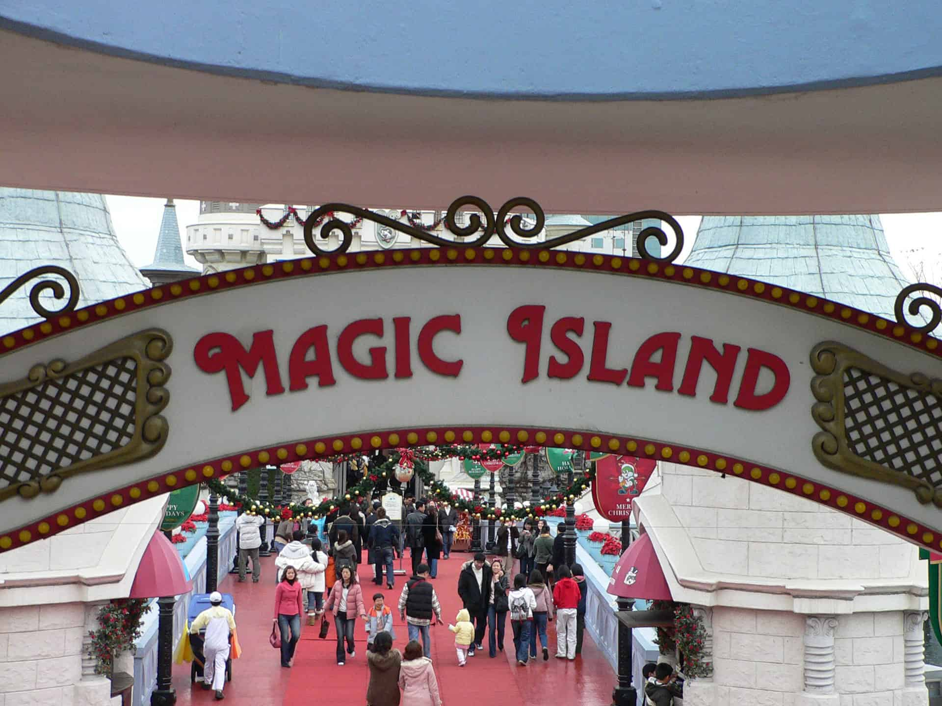 Lotte World, Magic Island, Seoul, South Korea