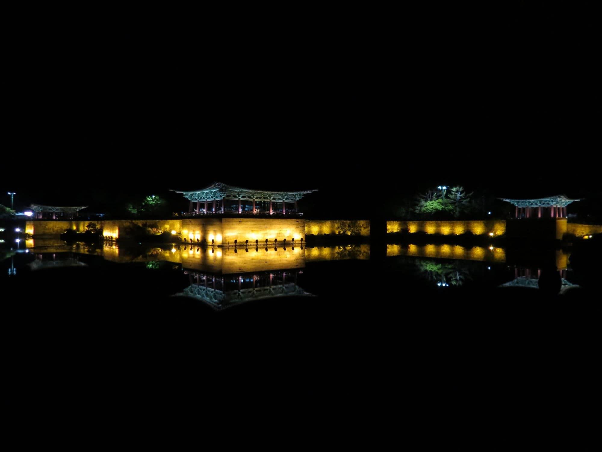 South Korea Gyeongju Donggung Palace Wolji Pond