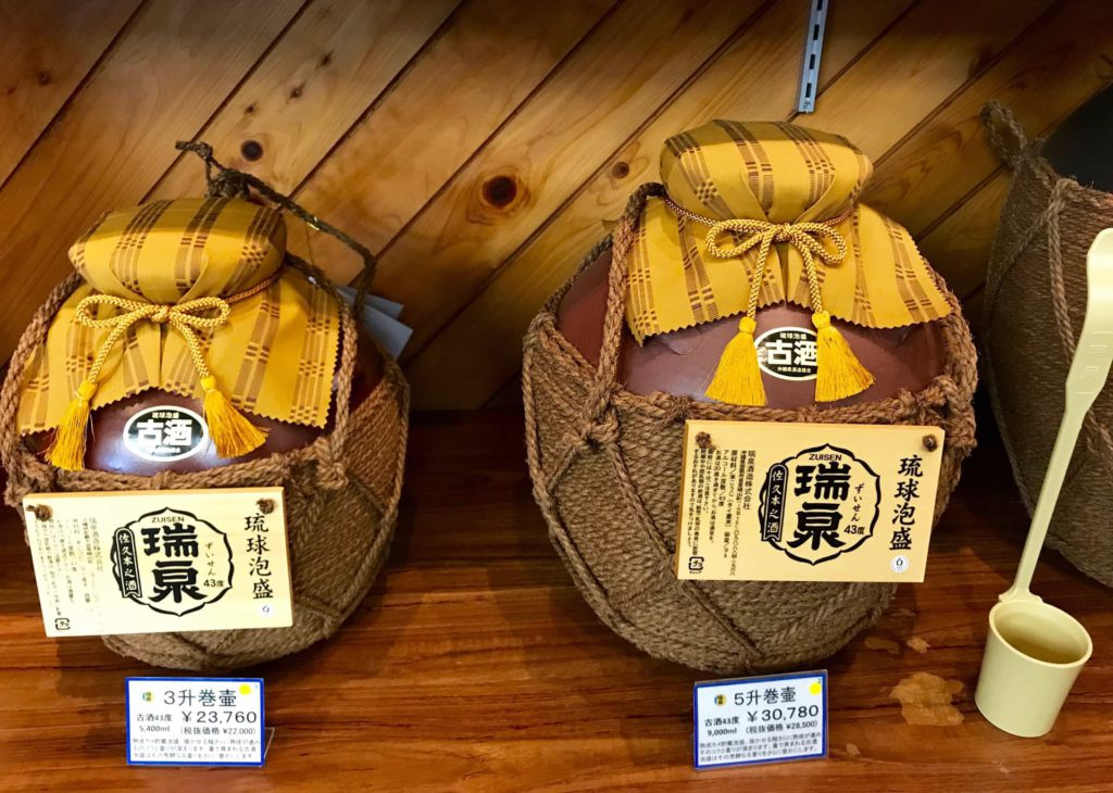 Aged awamori at Zuisen Distillery in Naha Okinawa