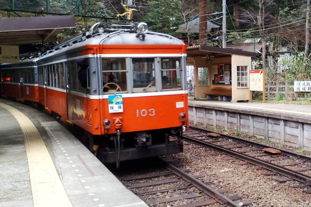 Hakone Tozan Railway Train Japan