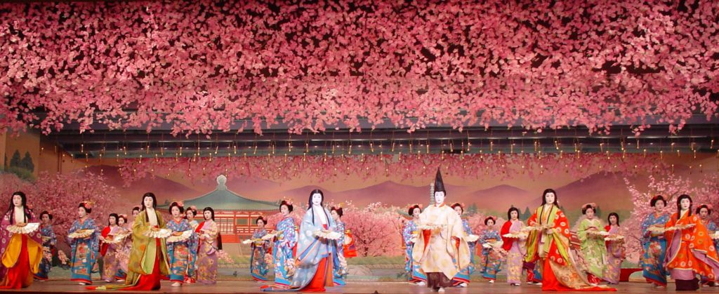 Miyako Odori performance Japan