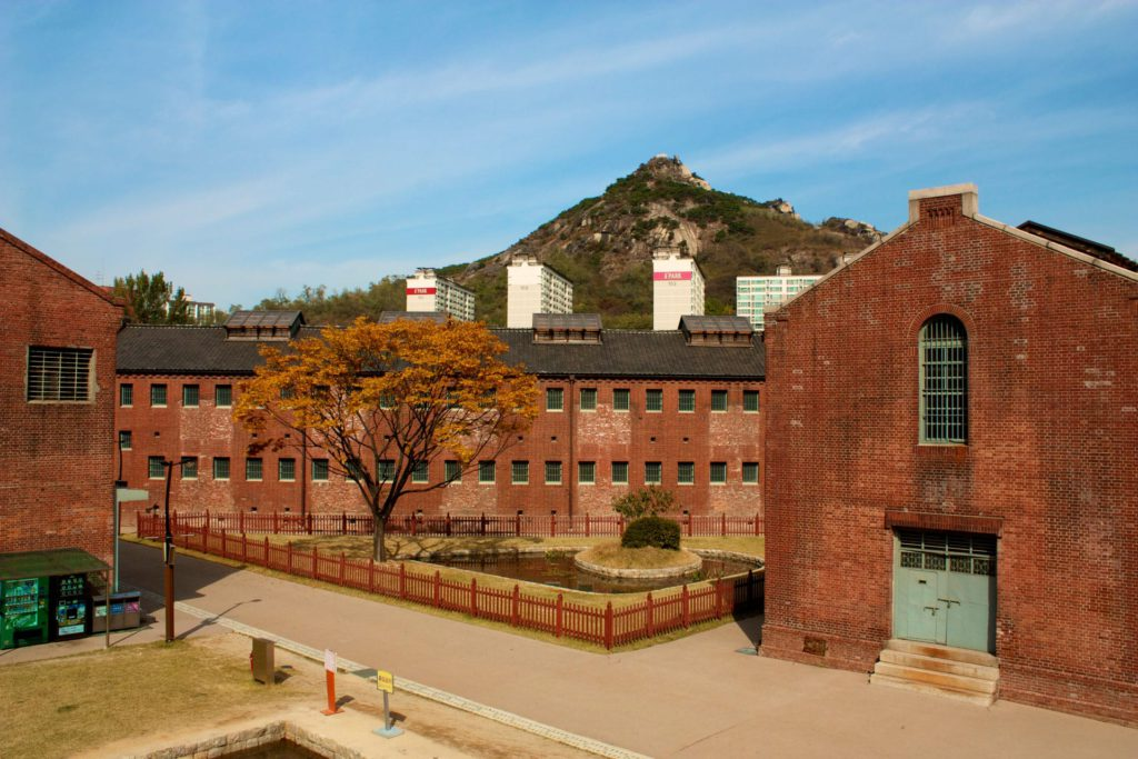 Seodaemun prison Seoul South Korea