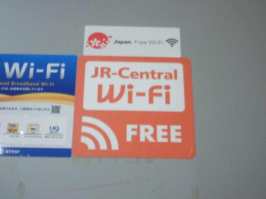 Japan JR Central Free WiFi