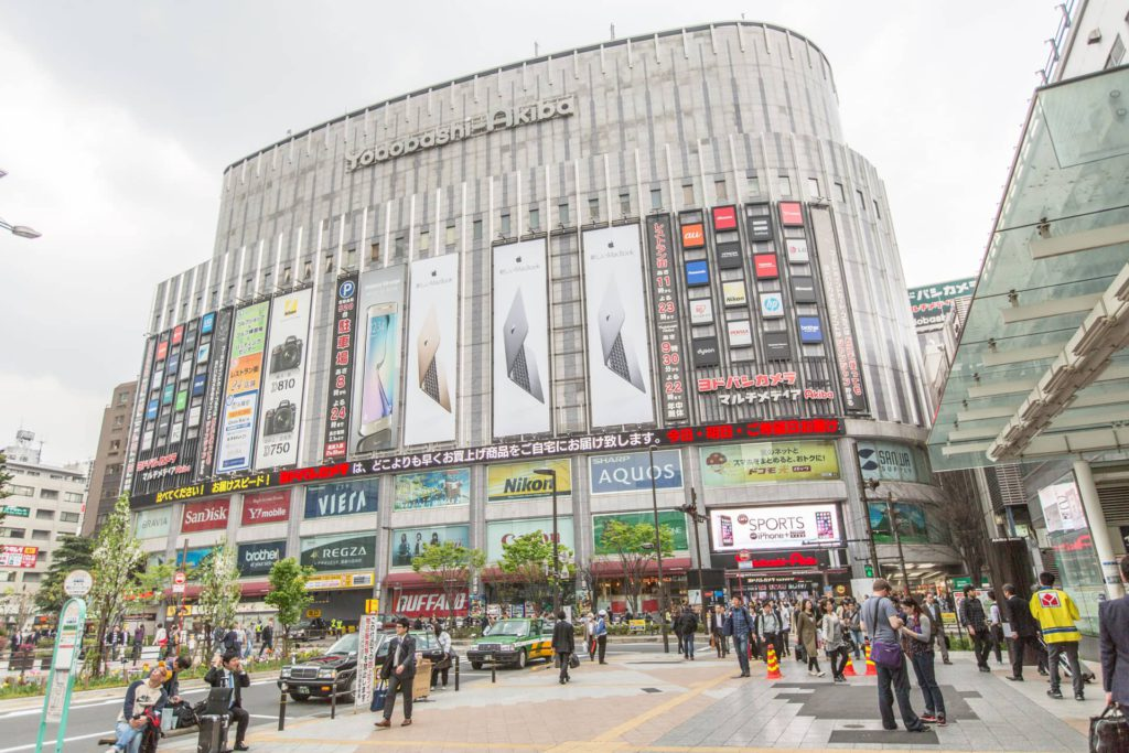 Yodobashi Akiba Store Japan