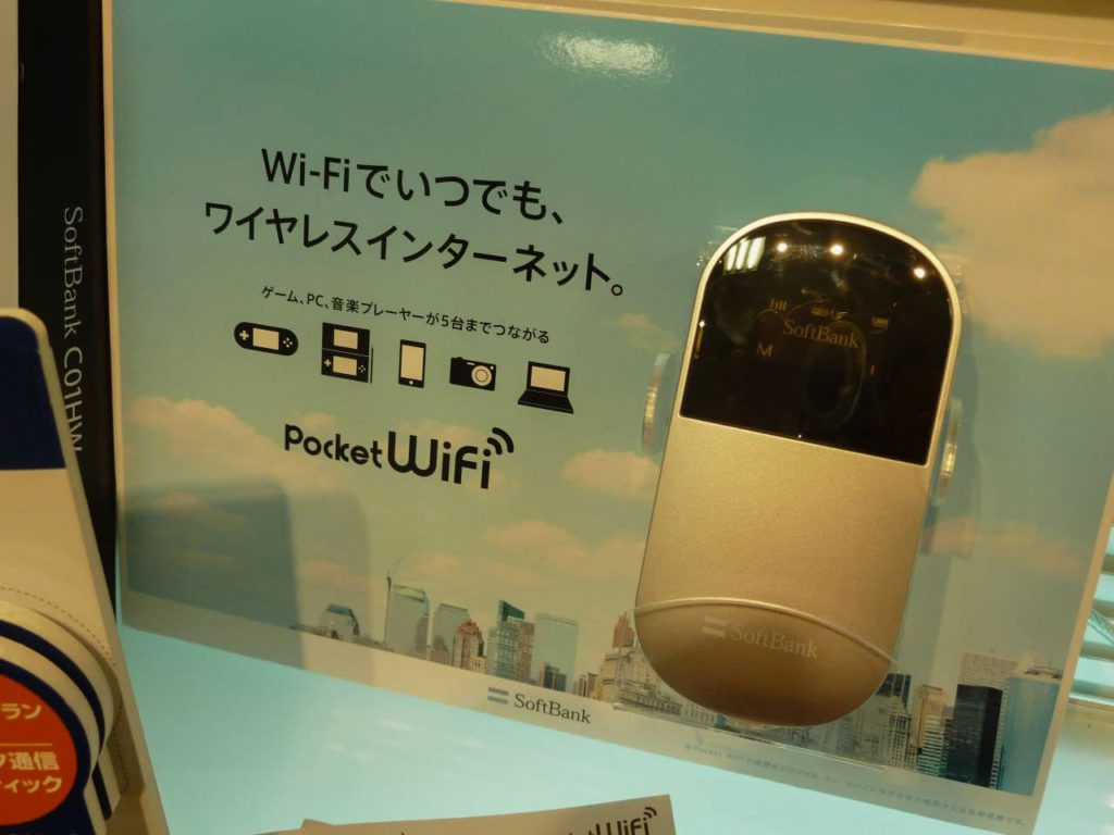 Japan Pocket WiFi Device
