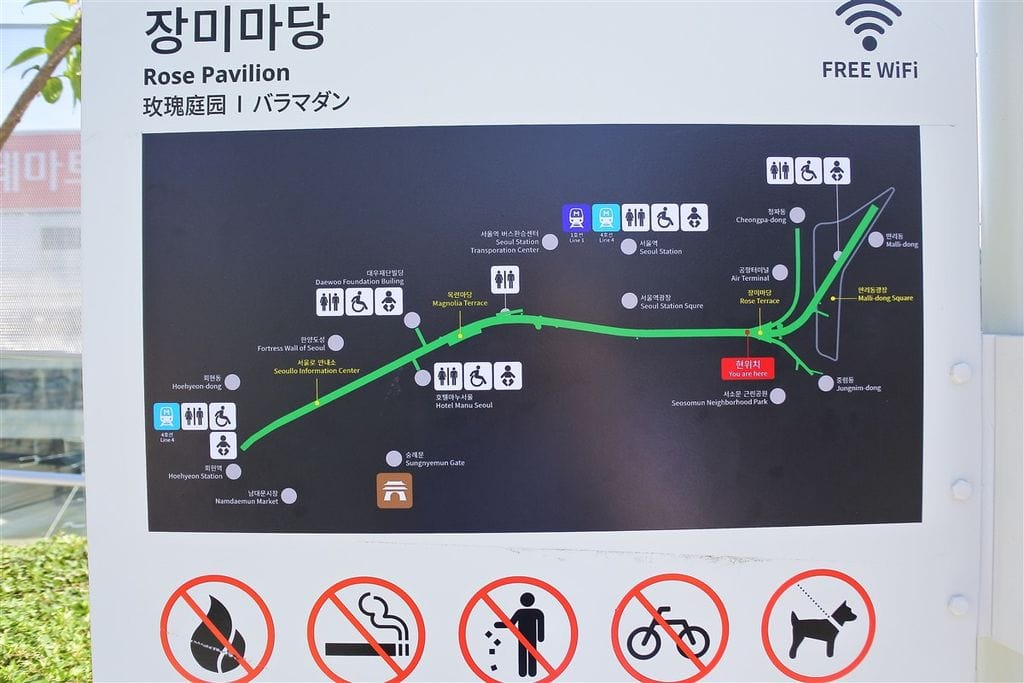Free WiFi Attractions Seoul Skypark