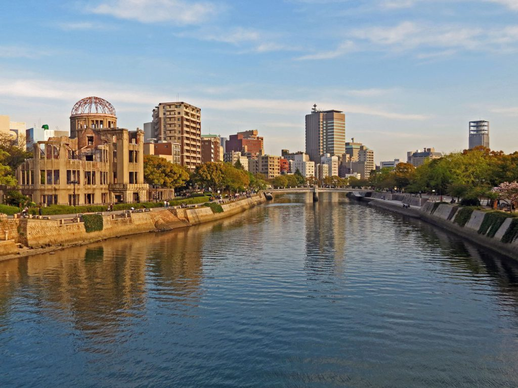 Hiroshima piece memorial river overview