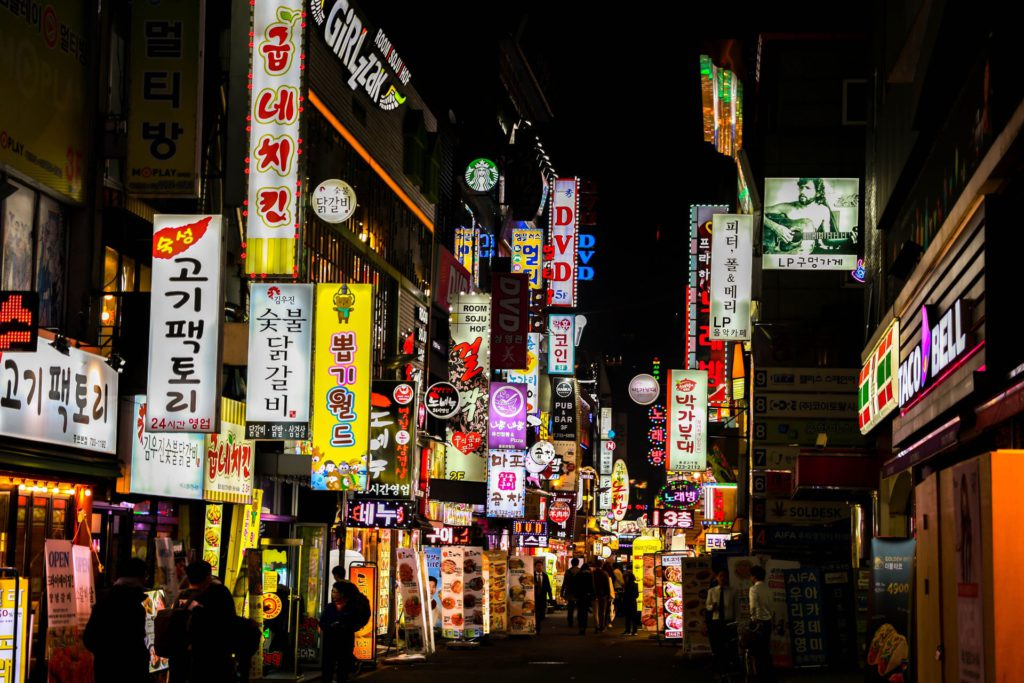 Seoul NIghtlife South Korea