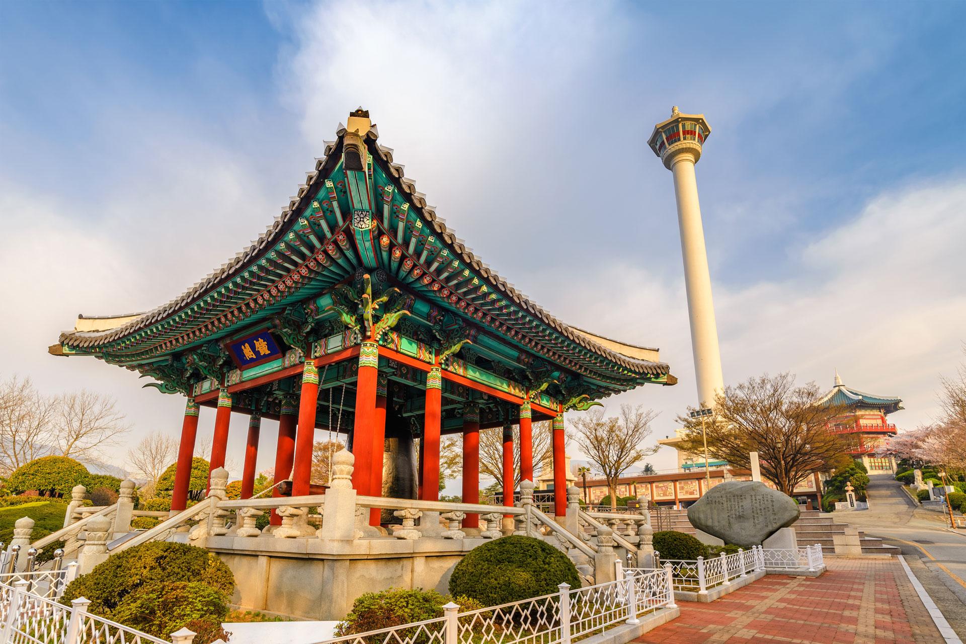 Yongdusan Park Busan South Korea