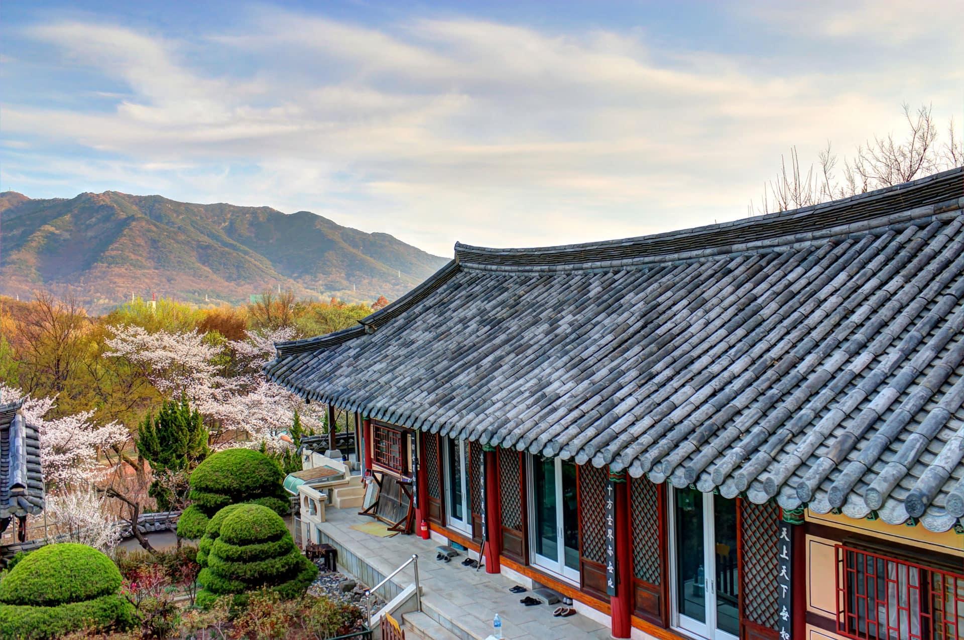 Duryu Park Daegu South Korea