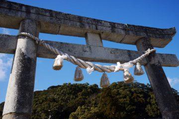 Tsushima Shrine Japan