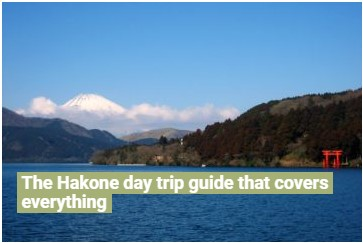 Hakone day trip guide