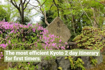Kyoto 2-day itinerary