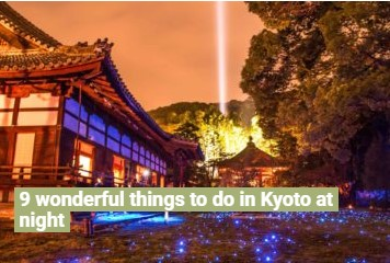 Things to do in Kyoto at night style=