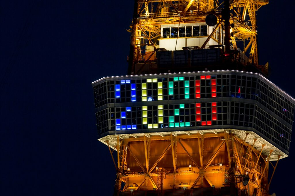 Tokyo Tower 2020 Olympic Games Japan