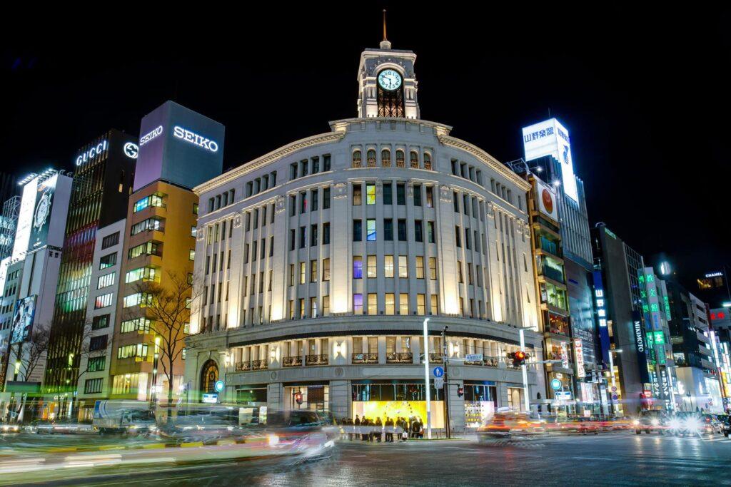Wako clock tower Ginza Tokyo Japan