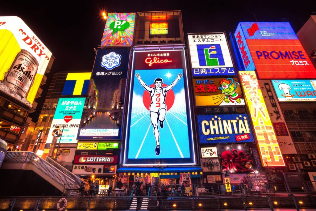 The Glico running man at the Dotonbori canal in Osaka