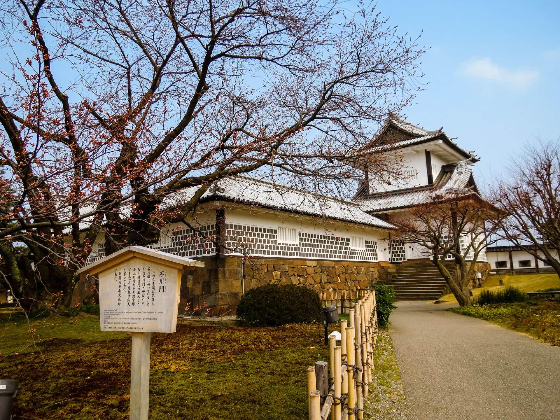 A wonderful Kanazawa itinerary for 2 days