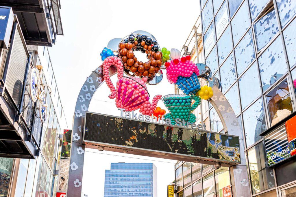 Entrance of Takeshita Dori street in Tokyo