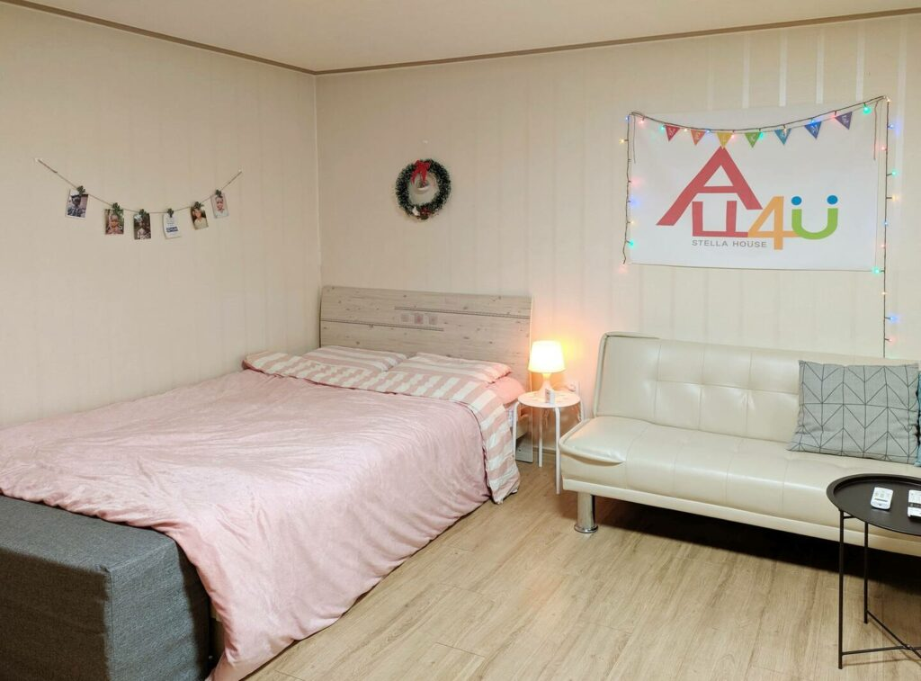 Great Airbnb near Busan Airport