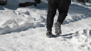 EnergeticSky Ice Grip for Boots