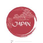 Japan Travel Planner